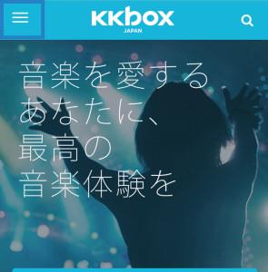 kkbox1