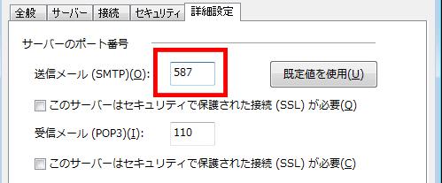 mail_fix