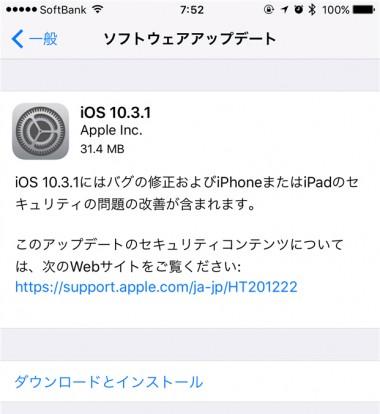 iphone_soft