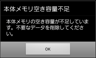 youryo_busoku