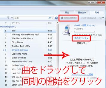 に itunes 入れる を から iphone 曲 iPhoneから購入した曲をiTunes Storeからパソコンにもダウンロード