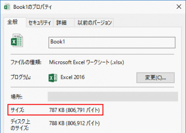 excel_size