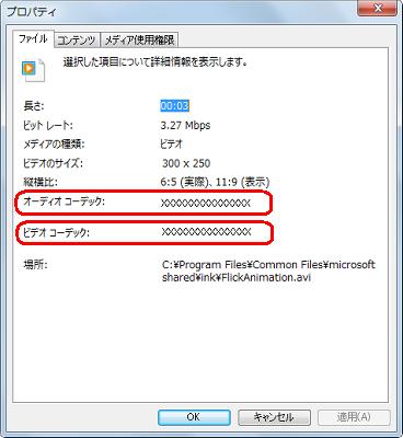 codeku