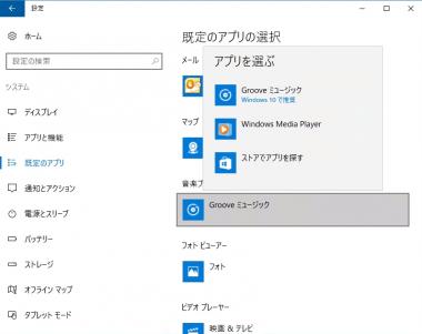 wmp_windows10
