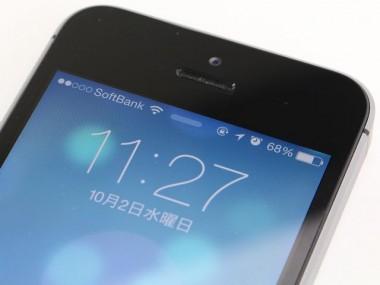 iphone電波