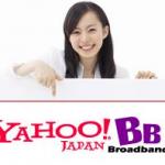 違約金に注意!Yahoo!BBの解約手続きをスムーズに行う方法!