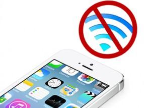 iphoneインターネット未接続