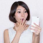 Androidでアプリがすぐ落ちる・突然強制終了する理由と解消法は?