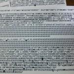 プリンターで文字化けが大量に印刷される時の対処法は?[Windows10]