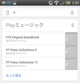 chrome pdf ダウンロードできない android