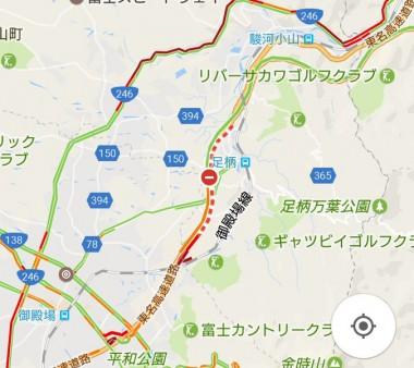 googleマップの通行止め