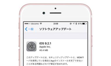 iphoneの再起動