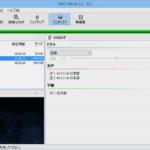 容量が大きくてコピーできないDVDをDVDShrinkで圧縮してコピーする方法