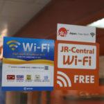新幹線のフリースポットのWi-Fiが遅い原因と対処法