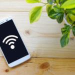 Wi-Fiを2.4GHzから5Ghzに変更したら遅い・切れる原因と対処法