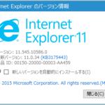 Windows10でIE11が起動しない・開かない時の原因と対処法【すぐ消える】