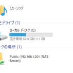 Windows10のPCでDドライブが表示されない・消えた時の原因と対処法