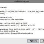 Windows10 – DVD Decrypterの書き込み時・終了時にエラーが出る時の対処法