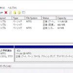 内蔵・増設したHDD/SSDがディスクの管理に表示されない時の対処 – Windows10