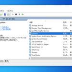 Windows10でSysMainサービスの無効/有効方法【Superfetchがない】