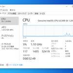 Windows10 -メモリ・CPU・ディスクの使用率/使用量を確認する方法