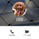 Lineの通話で自分の声が聞こえる・ハウリングする時の対策 – iPhone/Android