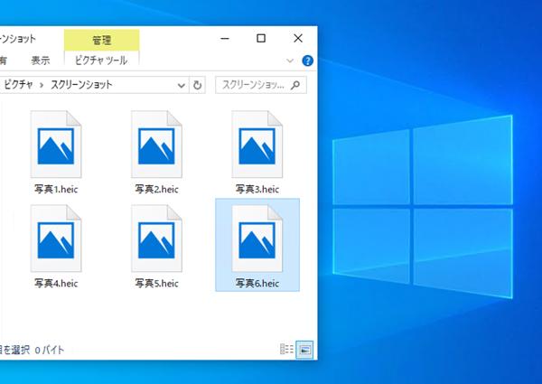 jxr jpg 変換 windows10