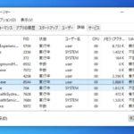 Windows10で「Modern Setup Host」が重い時の対処法【ディスクが100%になる】