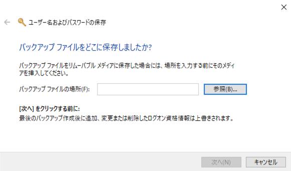サイン できない ドメイン 利用 情報 イン この では が 資格 できません ため