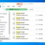 MSVCP100/MSVCP140.dllが見つからないエラーが出る時の対処法 – Windows10