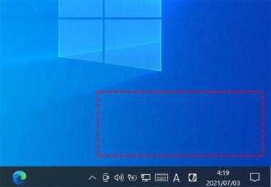 右下に通知が表示されない Windows10