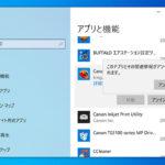 Windows10 PCのアプリをアンインストール/削除する方法【完全削除も】
