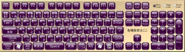 Dekaスクリーンキーボード