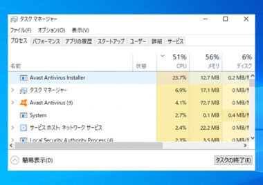 Avast Antivirus Installer Instup.exe