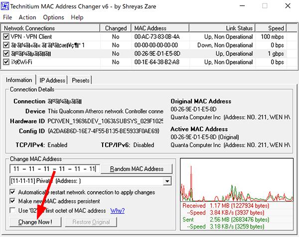 Technitium Mac Address Changerでmacアドレス変更