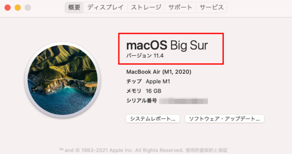 Mac Sidecarの対応を確認