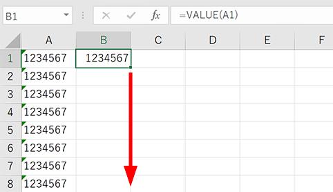 Value関数をコピーする