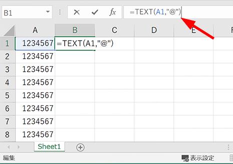 数値セルを指定してtext関数を入力する