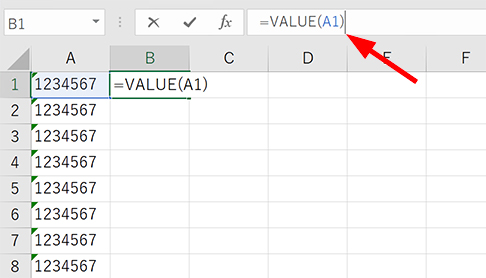 Value関数を文字列セルを指定して入力