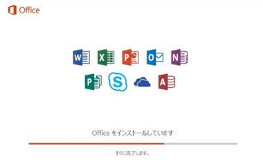 Microsoft Officeインストールできない Windows