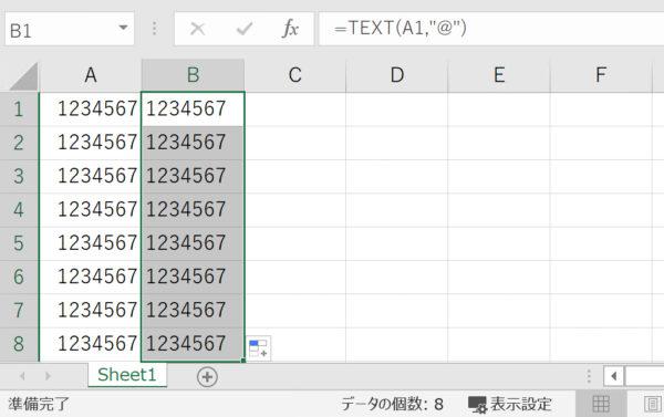 Text関数で数値を文字列に変換する Excel