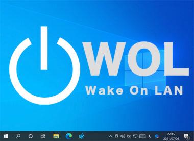 Wake On Lanができない